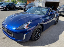 Nissan 370Z  Inventory Image