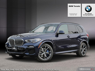 BMW X5 xDrive40i Inventory Image