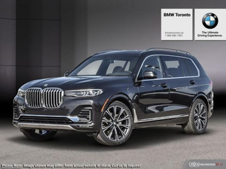 BMW X7 xDrive Inventory Image