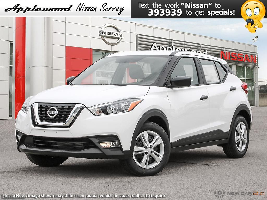 Nissan Kicks S Inventory Image