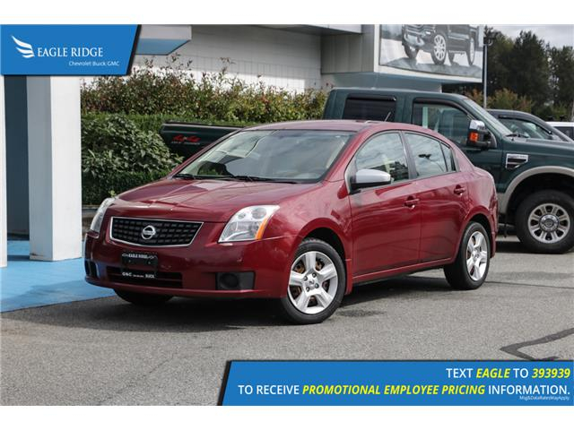 Nissan Sentra 2.0 S Inventory Image