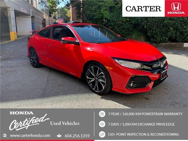 Honda Civic Si Inventory Image