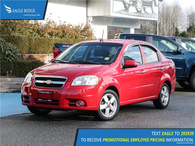 Chevrolet Aveo LT Inventory Image